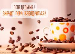 Нарзулло Батиров. Понедельник — день тяжелый (рассказ)