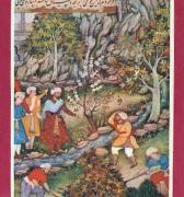 Серия «Избранная лирика Востока» (1977-1984)