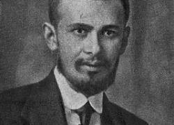 Рубен Назарьян. «Самый обычный гениальный человек»