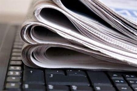 http://n.ziyouz.com/images/gazeta.jpg